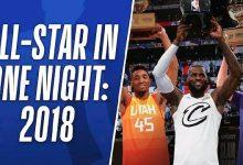 2018年NBA全明星赛高清录像回放 詹姆斯29分夺MVP-一拳录像网