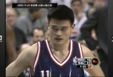 姚明经典比赛:姚明NBA生涯首次两双胜小牛 全场录像回放-一拳录像网