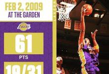 科比经典比赛:2009年科比麦迪逊61分胜尼克斯 全场录像回放-一拳录像网